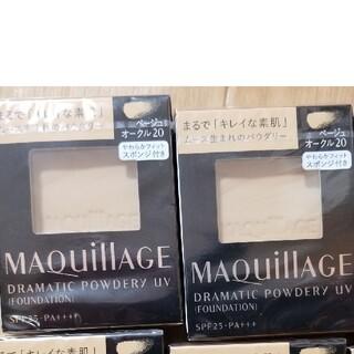 マキアージュ(MAQuillAGE)のマキアージュ ドラマティックパウダリー BO20(ファンデーション)