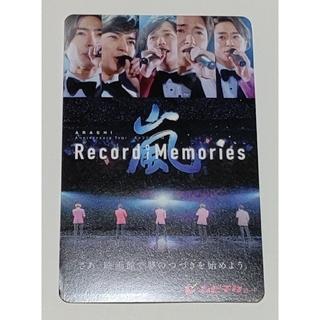 嵐 ムビチケ 大人1枚☆ARASHI Anniversary Tour 5×20