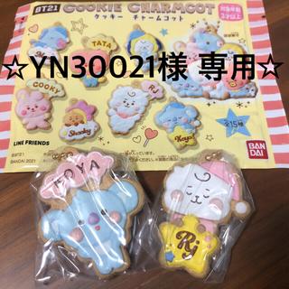 ☆BT21☆クッキーチャームコット
