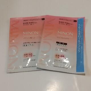 MINON - ミノン アミノモイスト 薬用 美白マスク 保湿マスク