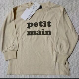 petit main - petit main プティマイン ロゴ オーガニック ロンT 長袖 100