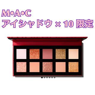 MAC - M·A·C マック🌟アイシャドウ ×10 オートクチュールスターリングロザリア