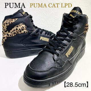 PUMA - PUMA CAT LPD★プーマ キャット レオパード★黒×豹柄★28.5cm
