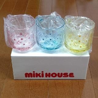 ミキハウス(mikihouse)のミキハウス マグカップ 3個セット(マグカップ)