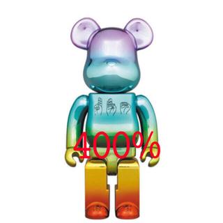 MEDICOM TOY - BE@RBRICK U.F.O. 400% まぼろしのパレード