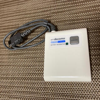 NTTdocomo - FOMA 補助充電アダプタ 01