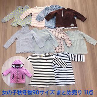 petit main - 女の子90サイズ秋冬物まとめ売り 11点(アウター付き)