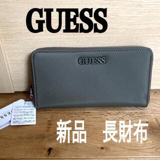 GUESS - GUESS 長財布 新品 ジッパータイプ