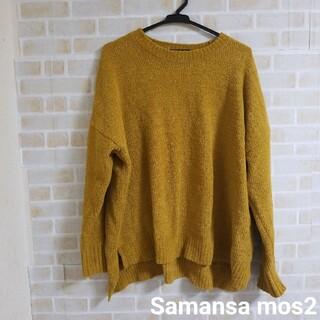 サマンサモスモス(SM2)のSamansa mos2 オーバーサイズニット(ニット/セーター)