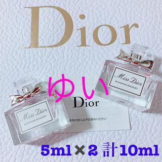 Dior - ミスディオールブルーミングブーケオードゥトワレ5mlミニチュアノベルティ香水新品