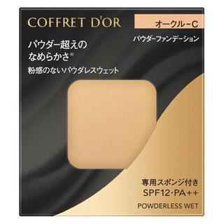 COFFRET D'OR - 【SALE】新商品✧︎コフレドールファンデーション