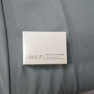 YA-MAN - メディリフト ニードルリフトクリーム