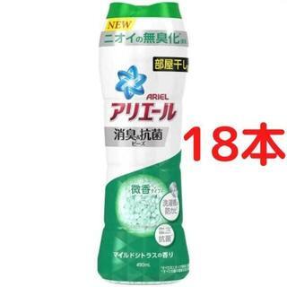 P&G - アリエール 消臭&抗菌ビーズ 部屋干し用 マイルドシトラスの香り