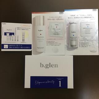 b.glen - b.glen ビーグレン トライアルセット プログラム1