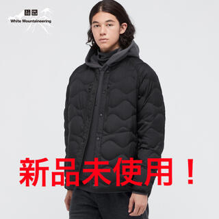 UNIQLO - ウルトラライトダウンオーバーサイズジャケット