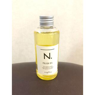 NAPUR - N.ポリッシュオイル 150ml