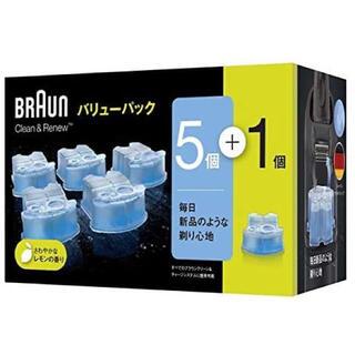 BRAUN - ブラウン アルコール洗浄液 交換用カートリッジ 6個セット 正規品