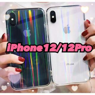【iPhone12/12pro】iPhoneケース 透明 オーロラ クリア