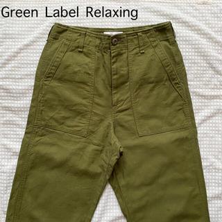 グリーンレーベルリラクシング(green label relaxing)のgreen label relaxing ベイカーパンツ カーキ M(カジュアルパンツ)