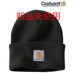 カーハート(carhartt)の【新品、タグ付き】 Carhartt カーハート ニット帽(ニット帽/ビーニー)