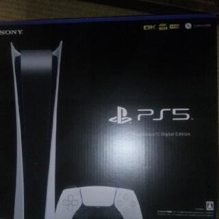 PlayStation - PS5 デジタルエディション 新品未開封