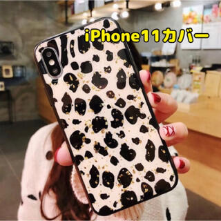 iPhone11 iPhone11カバー スマホカバー スマホケース レオパード