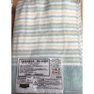 ミツビシデンキ(三菱電機)の三菱電気SH-N450 敷 電気洗える毛布(電気毛布)