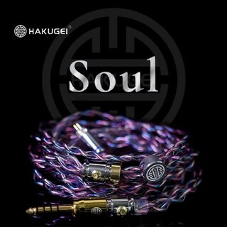 Hakugei Soul 2pin - 4.4mm リケーブル