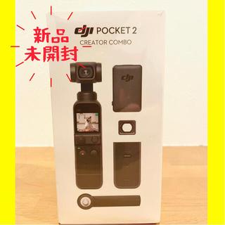 DJI Pocket 2 Creator Combo OP2CP2