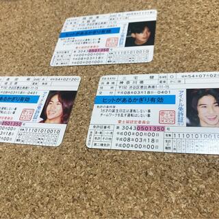 V6 - 三宅健 森田剛 岡田准一 アイドル免許証 カード