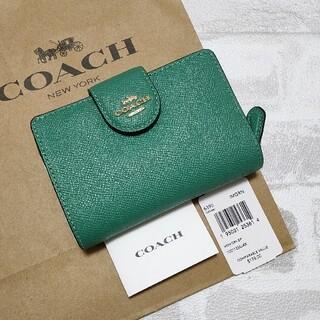 COACH - COACH コーチ ミディアム ジップ ウォレット 二つ折り 財布 グリーン
