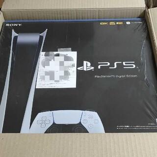 PlayStation - PS5 プレイステーション5 デジタルエディション