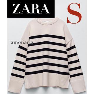 ZARA - 【新品/未着用】ZARA ボーダーニットセーター ボーダーニット セーター