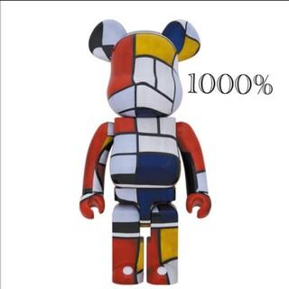 MEDICOM TOY - BE@RBRICK Piet Mondrian 1000%