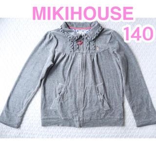 ミキハウス(mikihouse)のMIKIHOUSE ミキハウス リーナちゃん ベロア パーカー 140(ジャケット/上着)