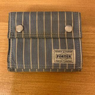 ポーター(PORTER)のpoter 財布(折り財布)