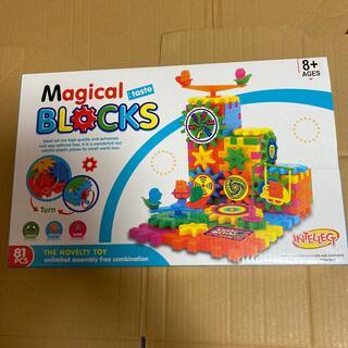 Magical:taste BLOCKS 玩具エレクトリックビルディングブロック(積み木/ブロック)