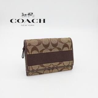 COACH - コーチ 財布 折り財布 シグネチャー キャンバス ブラウン系