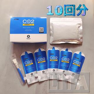 カーボキシー炭酸パック 10回分 正規品