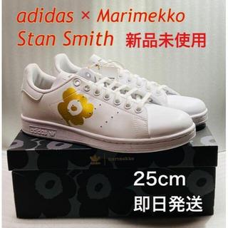 adidas - adidas アディダス スタンスミス マリメッコ 25㎝ H04683