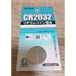 三菱電機 - 三菱 リチウムコイン電池 CR2032 ボタン電池 リモコン 送料込み301円
