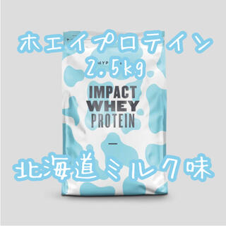 MYPROTEIN - マイプロテイン ホエイプロテイン 2.5kg 北海道ミルク味 MYPROTEIN