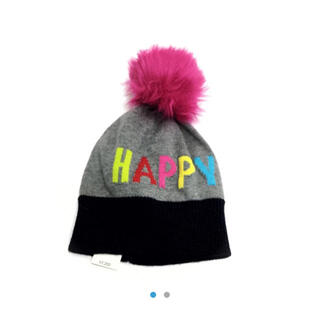 ベビーギャップ(babyGAP)の【定価半額以下】babygap☆新品☆50-52☆ぽんぽんニット帽HAPPY(帽子)