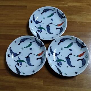 京窯の直径約19cmのお皿3枚セット
