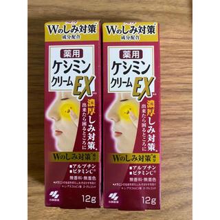小林製薬 - ケシミンクリームEX 2本セット