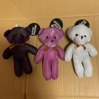 Animal Keychain アニマルキーチェーン ベア 熊 キーホルダー(ぬいぐるみ)