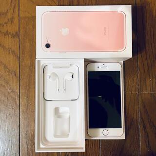 iPhone - Apple iPhone7 32GB ローズゴールド SIMフリー