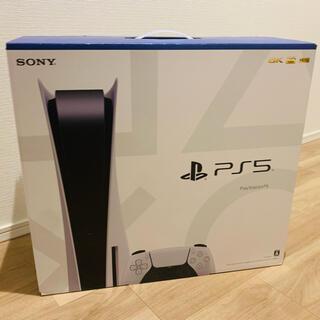 PlayStation - 【中古美品】PlayStation5 PS5 本体 ディスクドライブ版