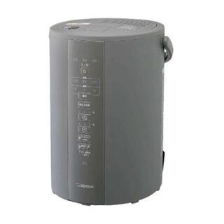 ゾウジルシ(象印)のEE-DC35 - HA 象印 スチーム加湿器 新品(加湿器/除湿機)