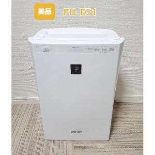 SHARP - 美品 シャープ 空気清浄機 プラズマクラスター SHARP FU-E51-W